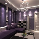 Nice Purple Couch