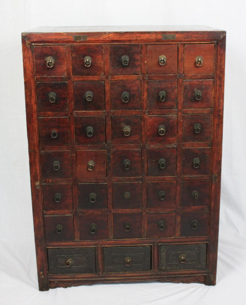 Image of: Apothecary Cabinet Ebay
