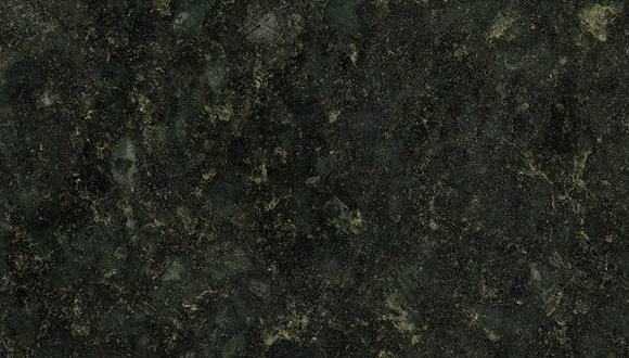 Image of: Uba Tuba Granite Countertops