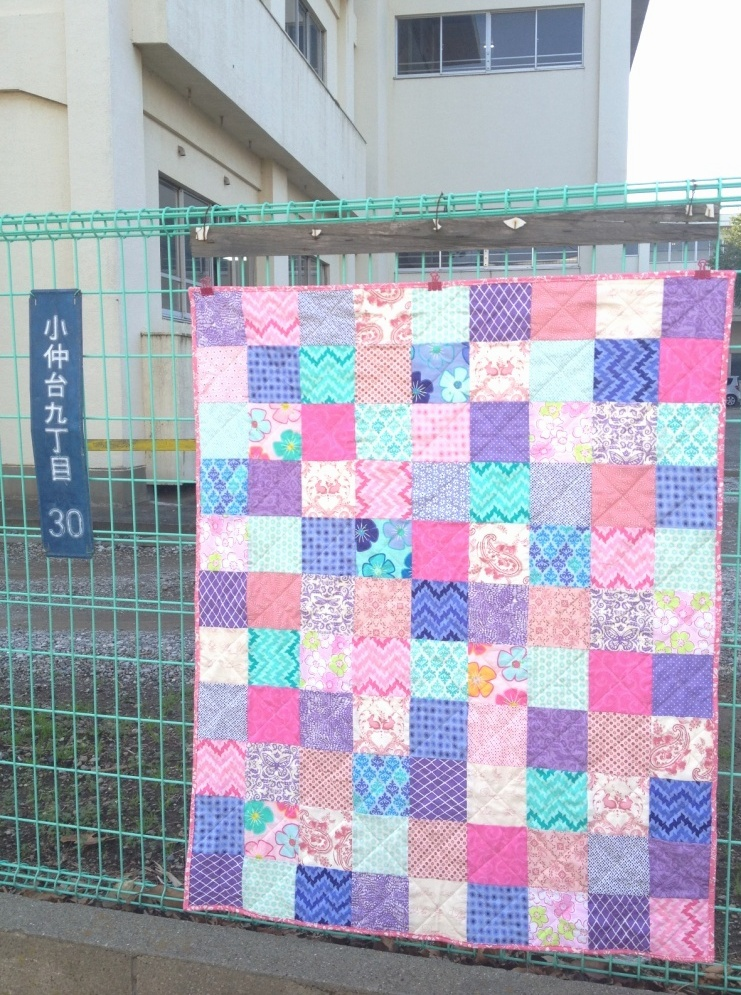 Image of: Innovative Baby Patchwork Quilt